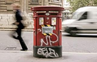 brit postaláda (brit postaláda)