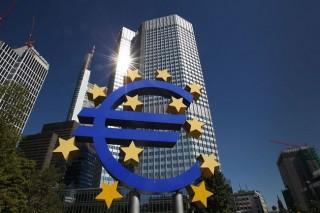 eu-kozponti-bank(960x640)(1).jpg (európai központi bank, )