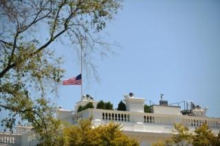 fehér ház-zászló (fehér ház, )