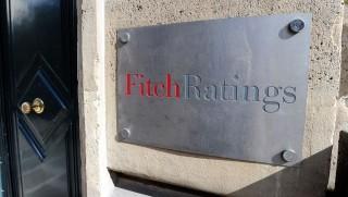 fitch (fitch)