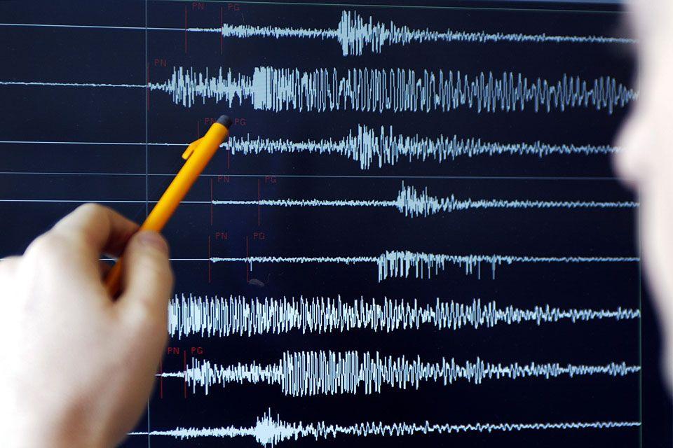 foldrenges(2)(210x140)(5).jpg (földrengés)