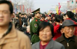 kína rendőr (kína, rendőr)