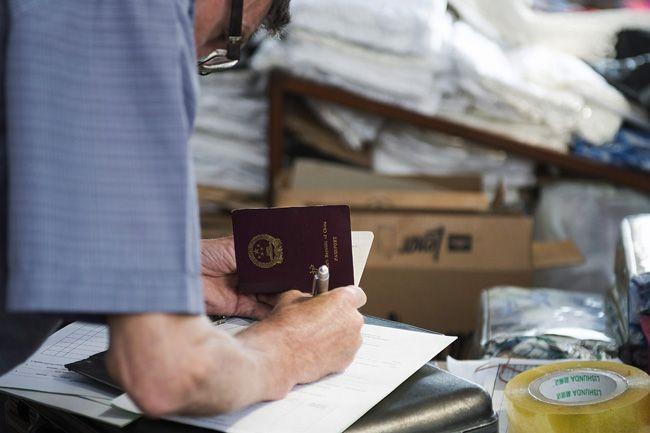 nav ellenőrzés (nav, ellenőrzés, útlevél)