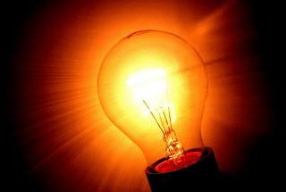 villanykörte (villanykörte)
