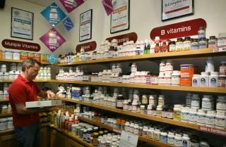 vitamin (vitamin, )