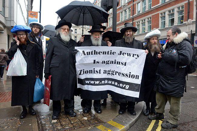 Anticionista rabbik (anticionista rabbik)