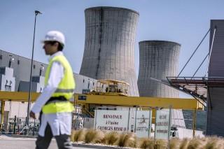 Atomerőmű (atomerőmű)