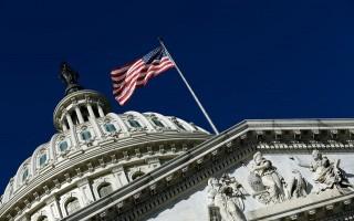Capitolium Amerika (kongresszus, )