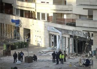 béke téri bankrobbantás (béke téri bankrobbantás)