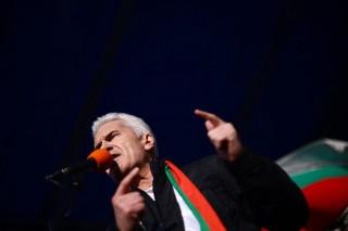 bulgária (bulgária)