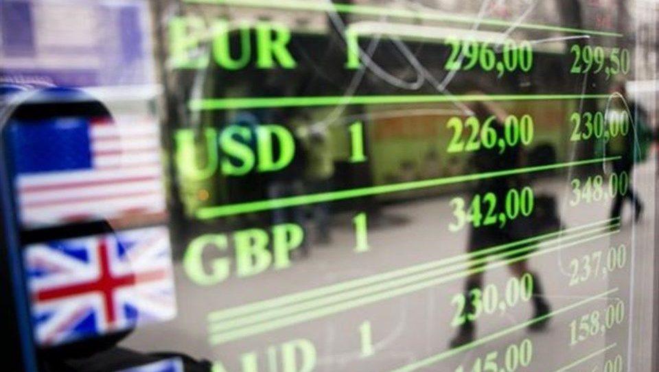 euro(3)(960x640).jpg (forint, euró, dollár)