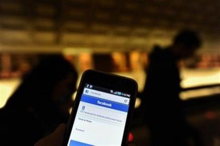facebook(1)(960x640).jpg (facebook, mobil)