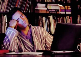 fáradtság (fáradtság, )