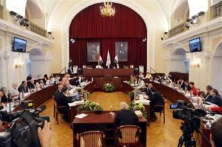 fővárosi közgyűlés (fővárosi közgyűlés, )