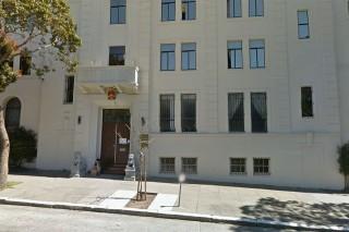 kínai konzulátus (kínai konzulátus)