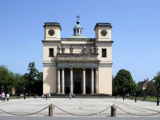 váci székesegyház (orgonakoncert, váci székesegyház)