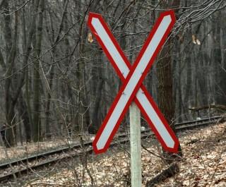 vasúti átjáró (vasúti átjáró)
