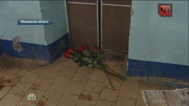 gyilkos lift (lift, virág, gyász, )