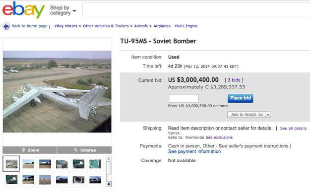 Bombázó az eBay-en (eBay, TU-95, )