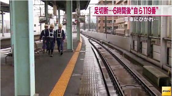 Karatsu station (vasútállomás, )