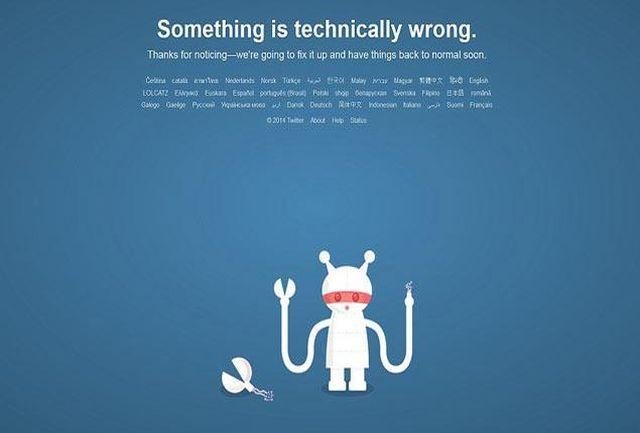 Twitter error (Twitter)