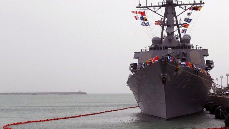 amerikai romboló (donald cook, hadihajó, romboló)