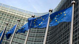 Európai Unió (európai unió, )