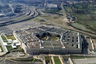 Pentagon (pentagon, )