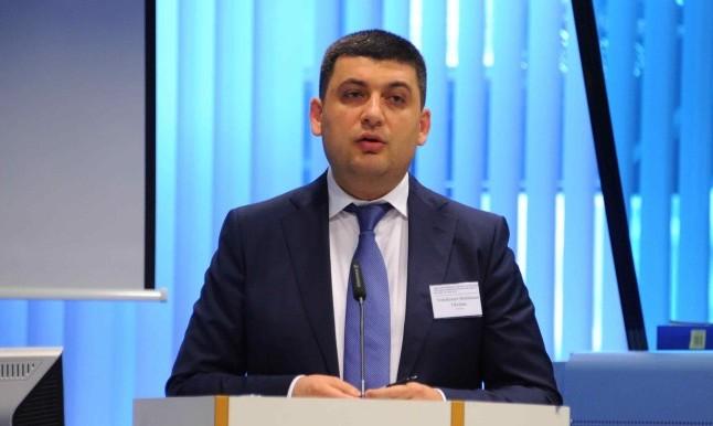 Volodimir Hrojszman (volodimir hrojszman, ukrajna, miniszterelnök-helyettes)