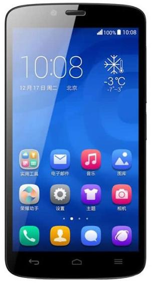 mp-hu2 (mobilport, olcsó, android, huawei, kínai)
