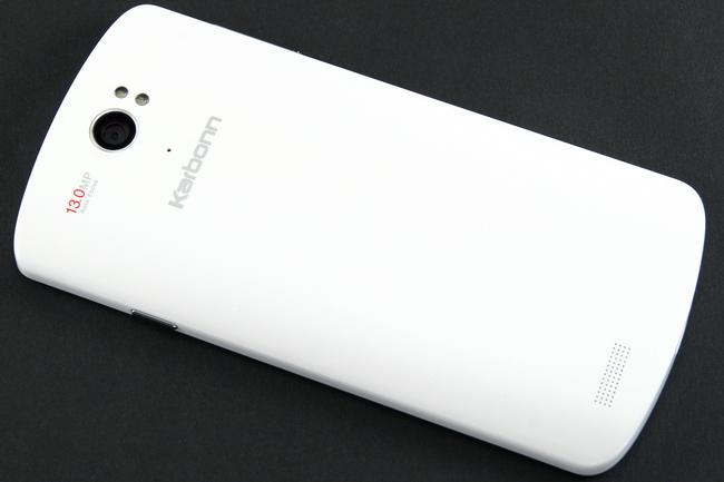 mp-kar02 (mobilport, teszt, karbonn, android, full hd, india, okostelefon)
