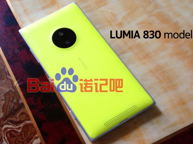 mp-l830-2 (mobilport, nokia, lumia, windows, okostelefon, kémfotó)