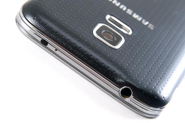 mp-s5-09 (mobilport, samsung, galaxy, android, okostelefon, teszt)