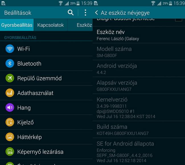 mp-s5-14 (mobilport, samsung, galaxy, android, okostelefon, teszt)
