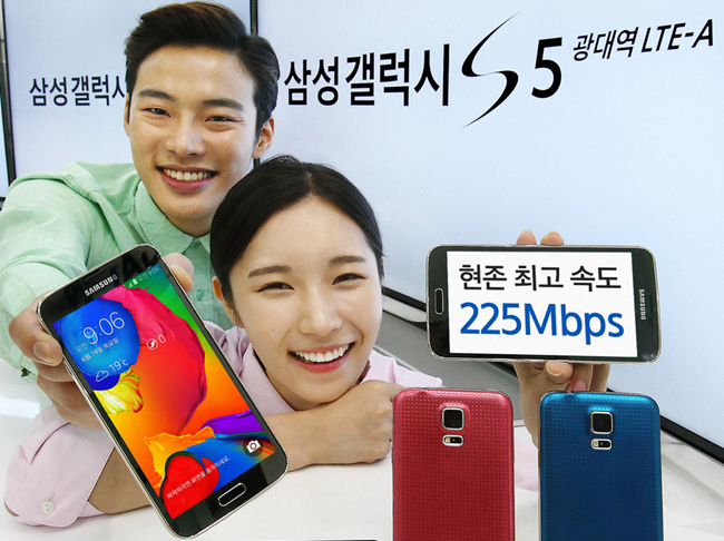 mp-slte (mobilport, samsung, galaxy, android, okostelefon, LTE, 4G)
