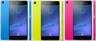 sony-xperia-z3-mobilport-hu-01 (sony, xperia, z3, okostelefon, mobil, mobiltelefon, Android)