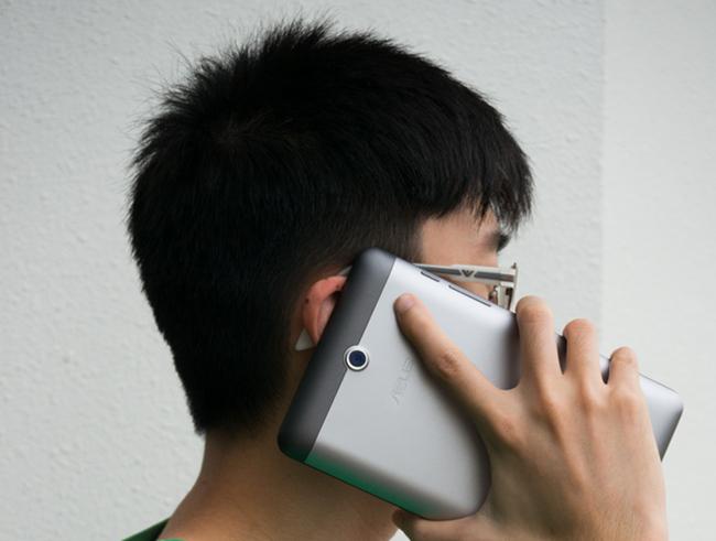 tn-tabph (technet, tablet, mobil, android, ázsia, phablet)