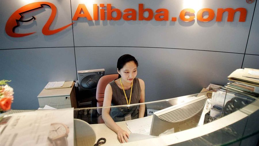alibaba (alibaba, )