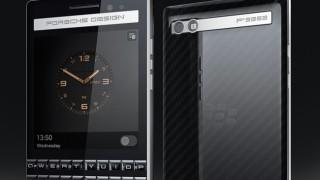 mp-bb (mobilport, blackberry, porsche, üveg, acél, prémium, okostelefon)