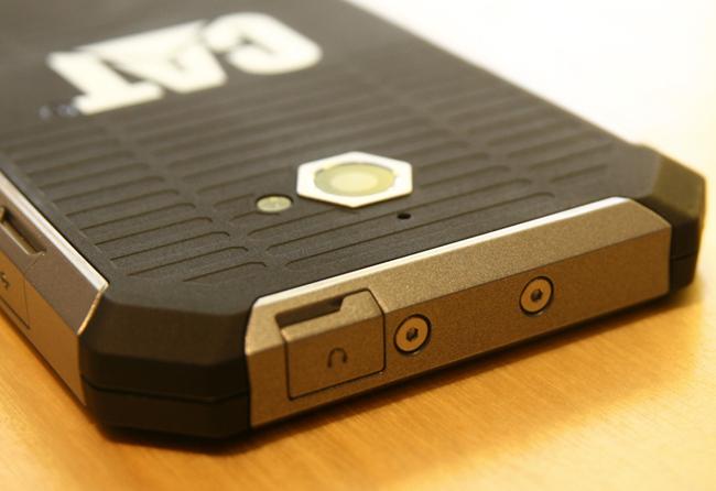 mp-c03 (mobilport, okostelefon, strapamobil, android, caterpillar)