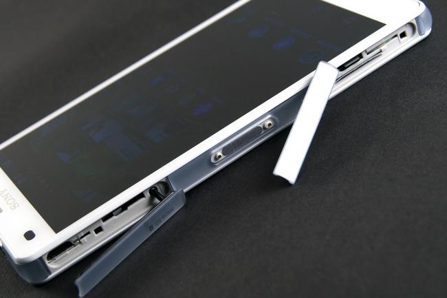 mp-sx10 (mobilport, teszt, sony, xperia, csúcsmobil, vízálló, android)