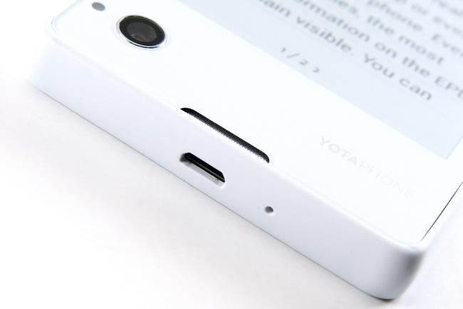mp-y07 (mobilport, teszt, android, okostelefon, yotaphone, orosz, e-ink)