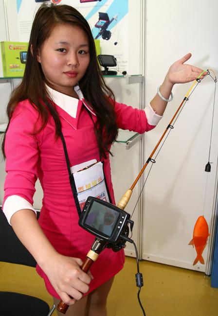 tn-ho3 (technet, kütyü, horgászbot, okos, smart)
