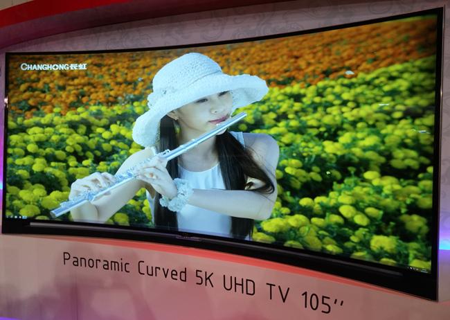 tn-tv1 (technet, tévé, televízió, kínai, ívelt, oled, ultra hd)