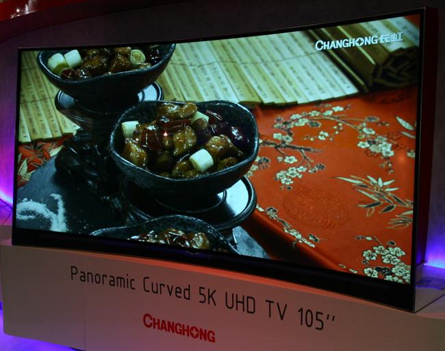 tn-tv2 (technet, tévé, televízió, kínai, ívelt, oled, ultra hd)