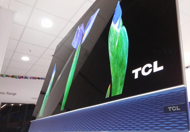 tn-tv4 (technet, tévé, televízió, kínai, ívelt, oled, ultra hd)