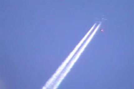 chemtrail-ufo(430x286).jpg (chemtrail, ufo, amszterdam, )