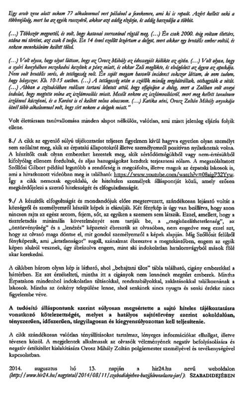 érpatak levél 03 (érpatak levél 03, Orosz Mihály Zoltán)