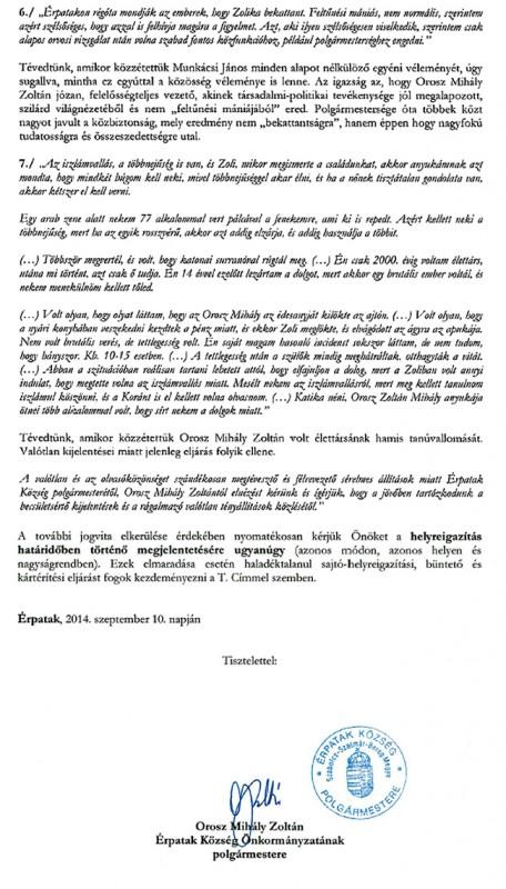 érpatak levél 07 (érpataki levél 07, Orosz Zoltán Mihály)