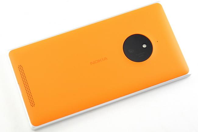 mp-l02 (mobilport, teszt, nokia, lumia, microsoft, windows, pureview, okostelefon)